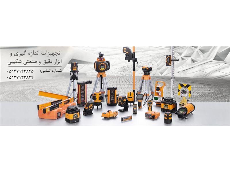 تجهیزات اندازه گیری و ابزار دقیق و صنعت شکیبی