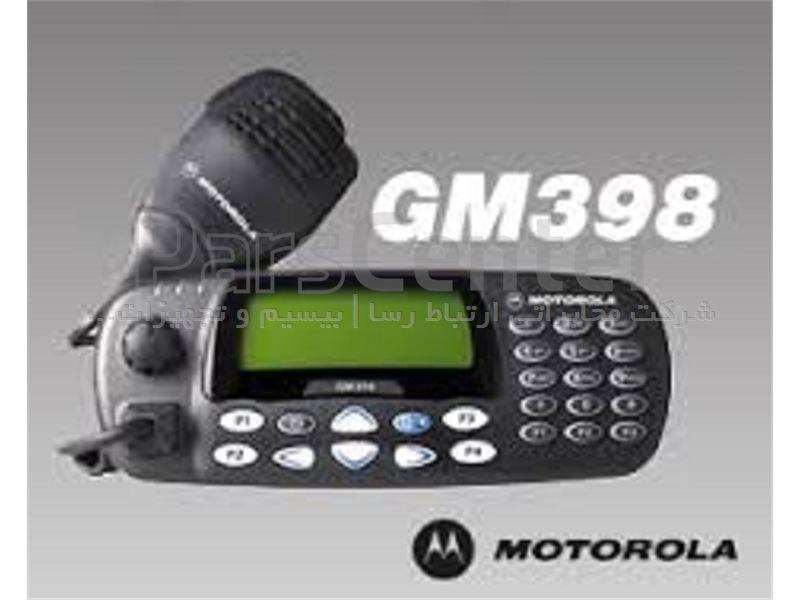 بیسیم موتورولا GM398