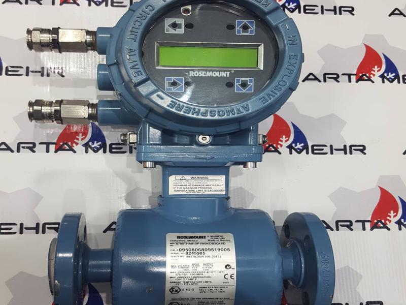 فلومتر  روزمونت 8732  Flowmeter