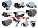دوربین و دستگاه DVR کف قیمت 09128403073