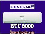 کولر گازی 9000 جنرال ZH