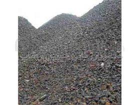 سنگ آهن ،کروم،سنگهای تزئینی(مرمر،مرمریت)