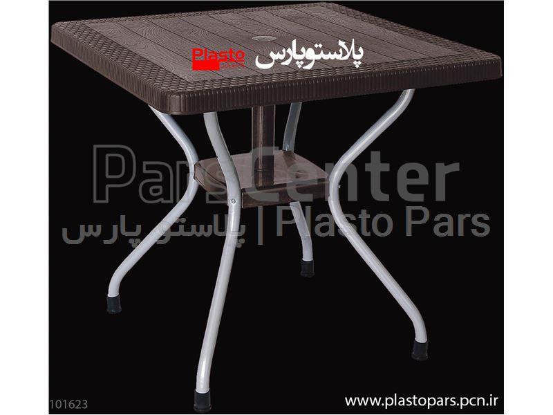 میز 4 نفره مربع طرح حصیری با پایه فلزی-کد101623
