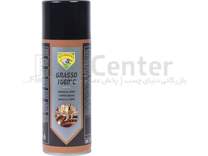 گریس 1000 درجه اکو سرویس Eco Service Grasso 1000 ایتالیا