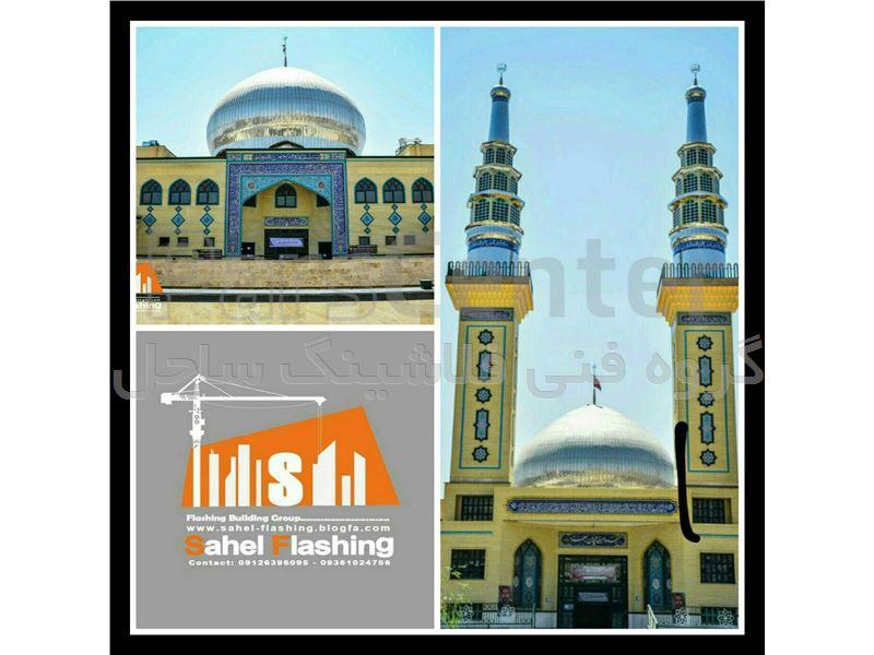 اجرای فلاشینگ مسجد الزهرا