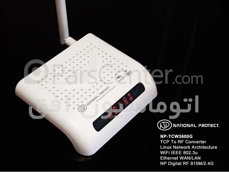 مبدل شبکه خانه هوشمند  TCP/IP - WiFi