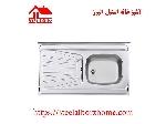 سینک ظرفشویی روکار کد 165 استیل البرز