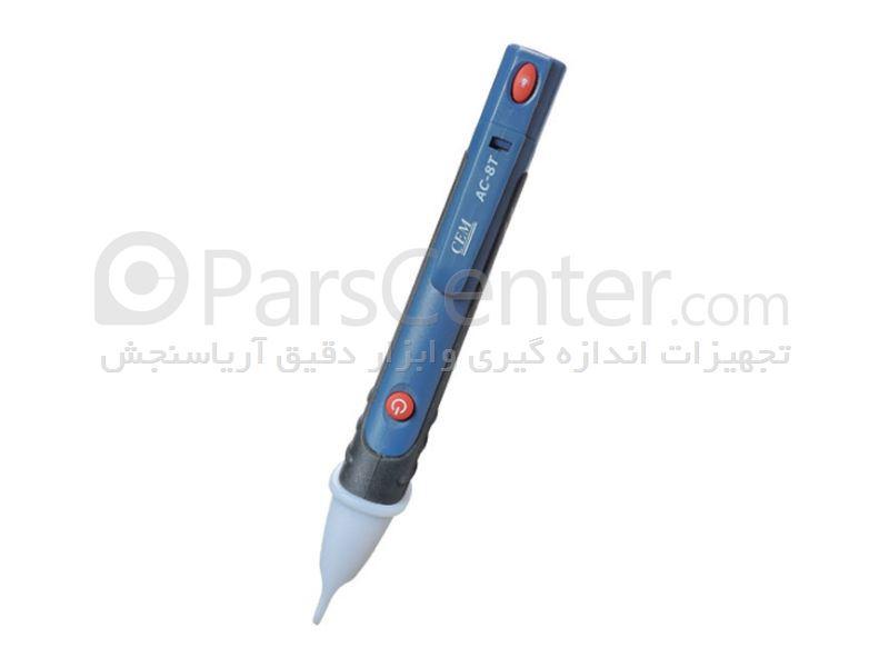 ردیاب برق ، تستر الکتریکال ، فازدتکتور ، تستر برق ، تستر الکتریکال AC-8T