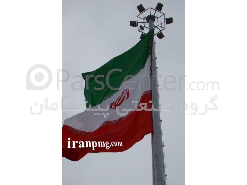 پایه و برج پرچم مرتفع