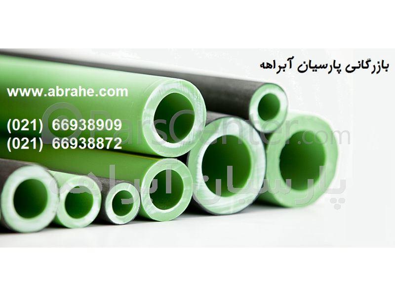 لوله سبز | لوله پلی پروپیلن | لوله سفید | لوله پلیمری | لوله های پلی پروپیلن | لوله های پلیمری