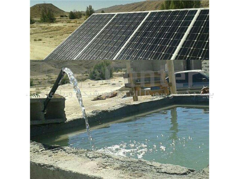 بسته پمپ آب خورشیدی25متری با دبی4.5 مترمکعب در ساعت