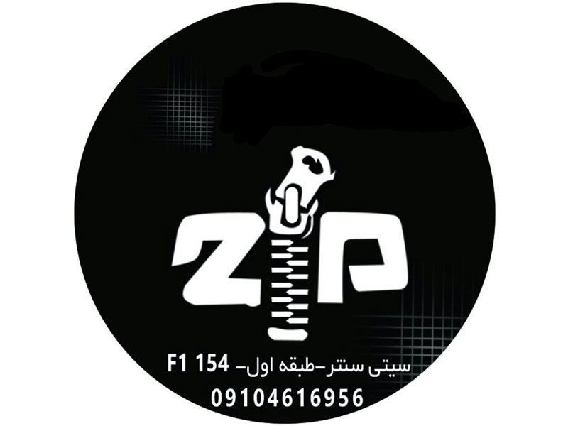 شرکت فنی مهندسی وحفاظتی ZIP