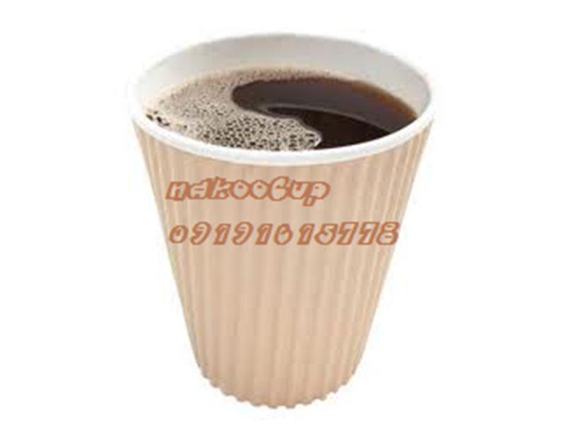دستگاه لیوان کاغذی | تولید لیوان چای دار - دستگاه لیوان کاغذیلیوان نکوکاپ /تولیدکننده لیوان و ظروف یکبار مصرف کاغذی با طرح اختصاصی .