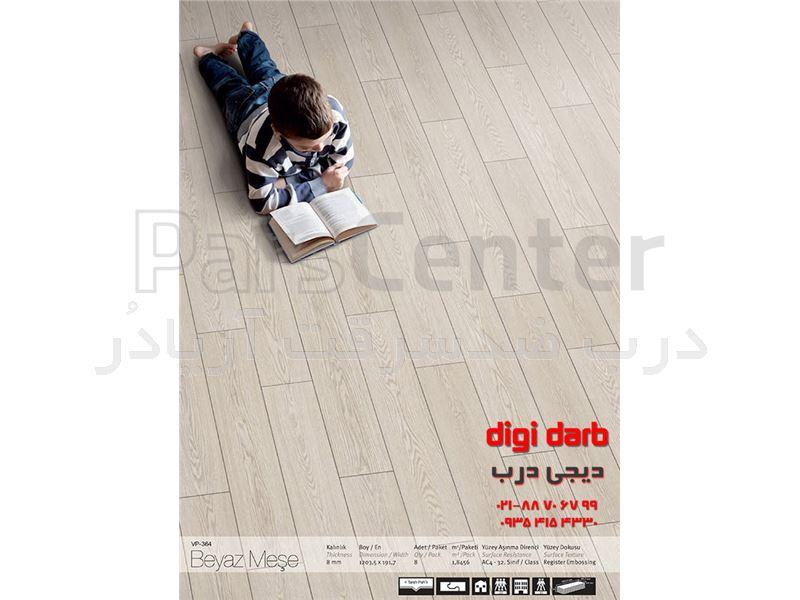 لمینیت شرکت واریو ترکیه 10 میل VARIO