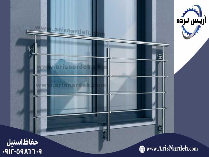 ArisNardeh Steel Fence and Guard