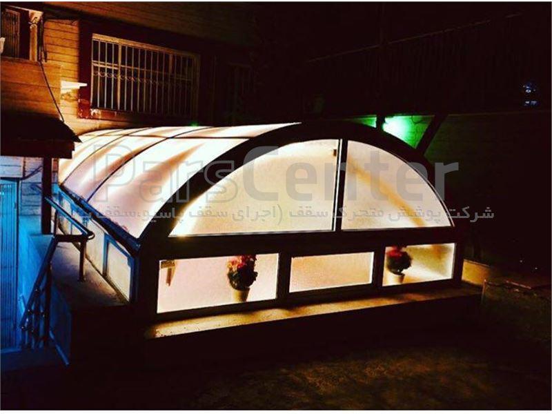 سقف پاسیو ثابت قوسی (اتاق شیمی درمانی - جهاد دانشگاهی)