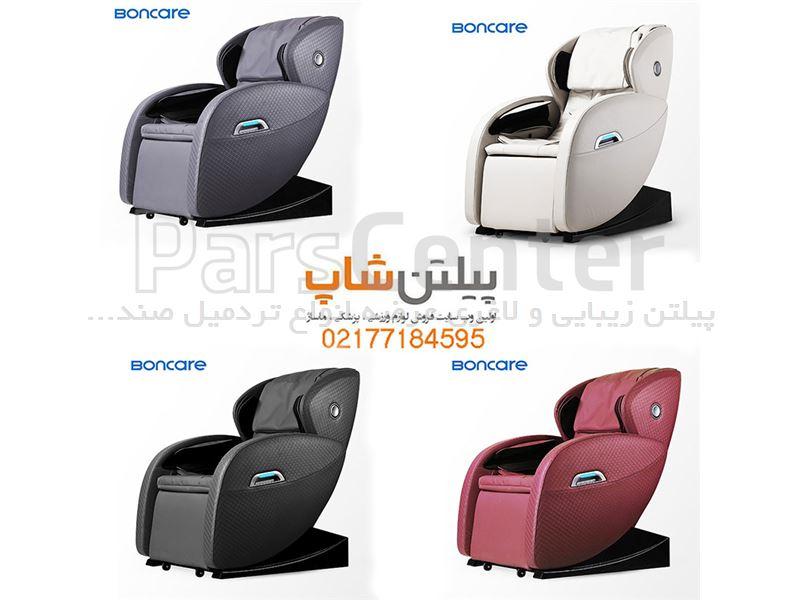 فروش صندلی ماساژور بن کر Boncare K16