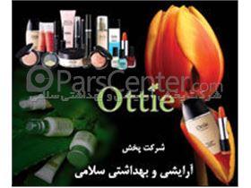 شرکت پخش آرایشی و بهداشتی سلامی