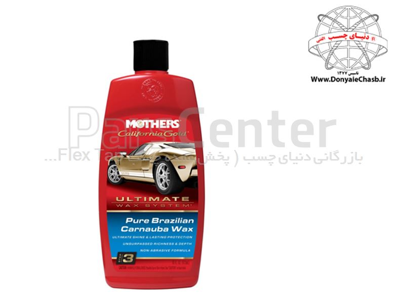 واکس کارناوبا مرحله 3 مادرز MOTHERS PURE BRAZILIAN CARNAUBA WAX آمریکا