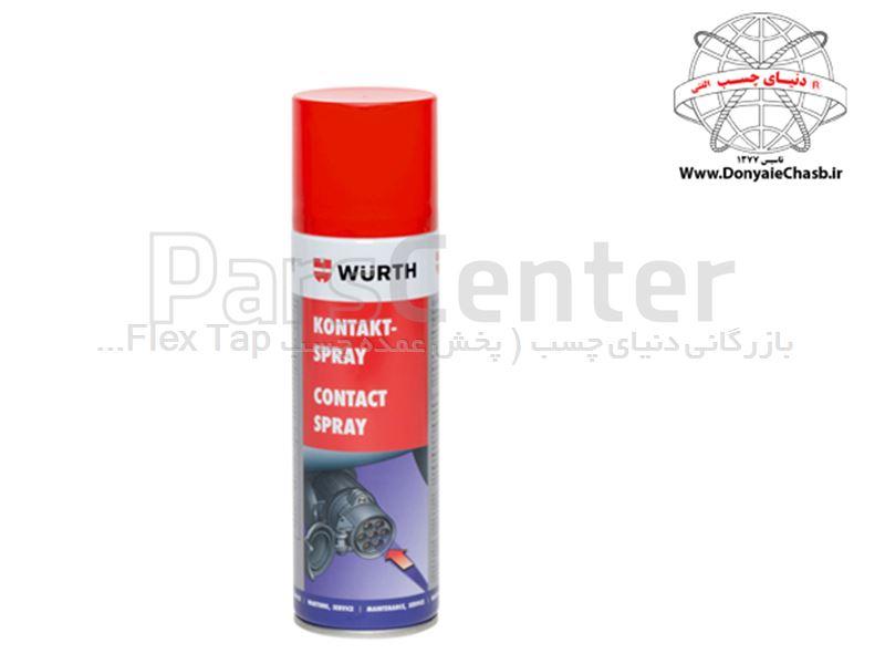 اسپری روغن و جلا دهنده استیل وورث Wurth Stainless Steel Care Spray آلمان