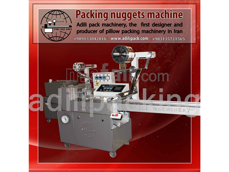 Packing Machine of Crackers