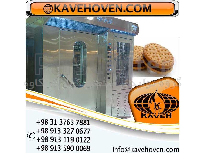 دستگاه فر پخت بیسکوییت مدل KF500 گروه کهن فر کاوه
