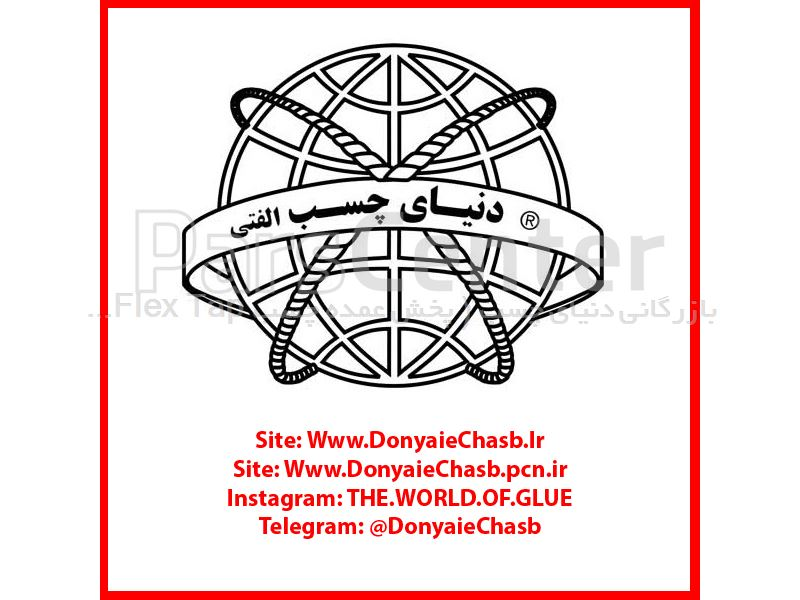 اپوکسی پلاستیک - استیل دوکون Devcon Putty A – Plastic Steel Putty ایرلند