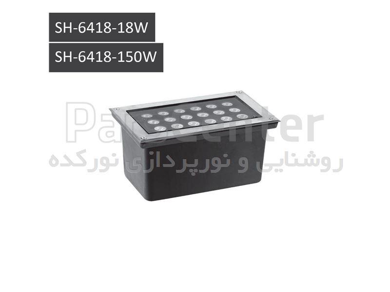چراغ دفنی مستطیلی LED