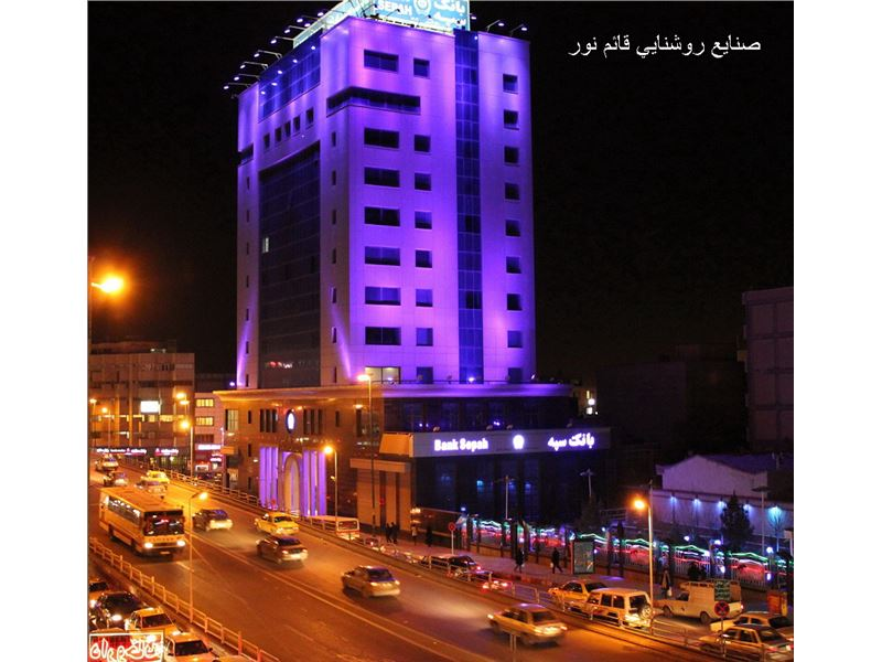 Ghaem Noor Tissan - LED Projector