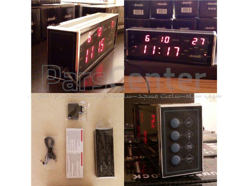 ساعت رومیزی دیجیتال 7 در 20 سانتیمتر
