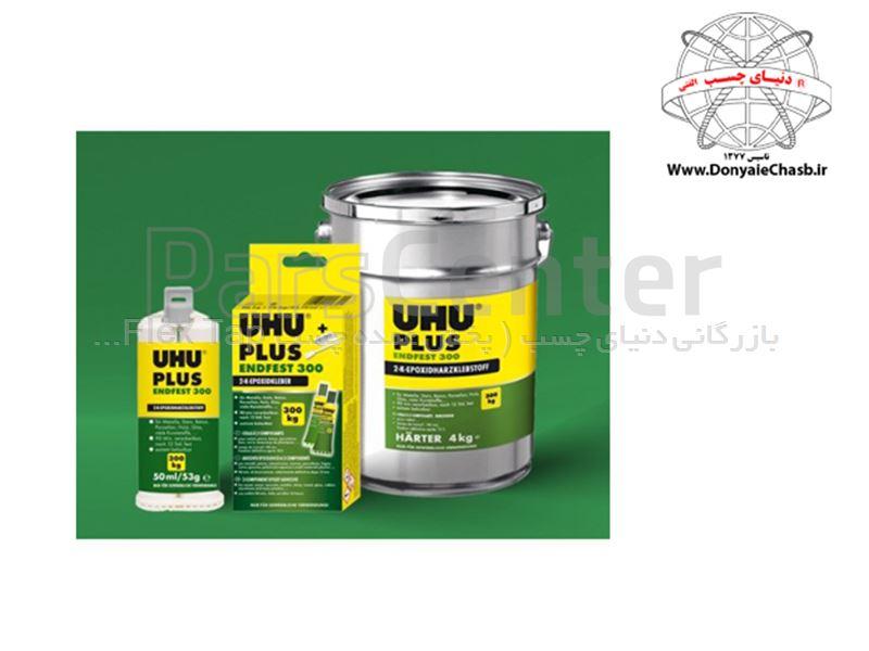 اپوکسی (دو قلو) صنعتی 300 کیلوگرمی اوهو UHU PLUS ENDFEST 300 33g