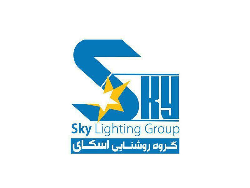 گروه روشنایی اسکای  چراغ هالوژن COB،چراغ هالوژن SMD،لوستر،آویزسقفی،قاب هالوژن،چراغ خواب،پروژکتور،ریسه شلنگی 