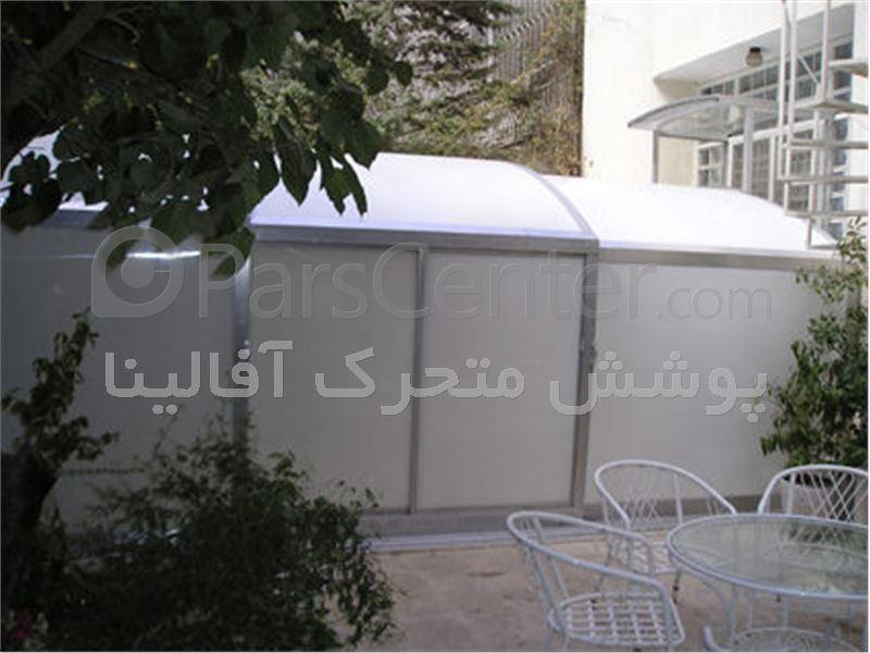 پوشش متحرک - استخر- تهران شهرک غرب و دزاشیب