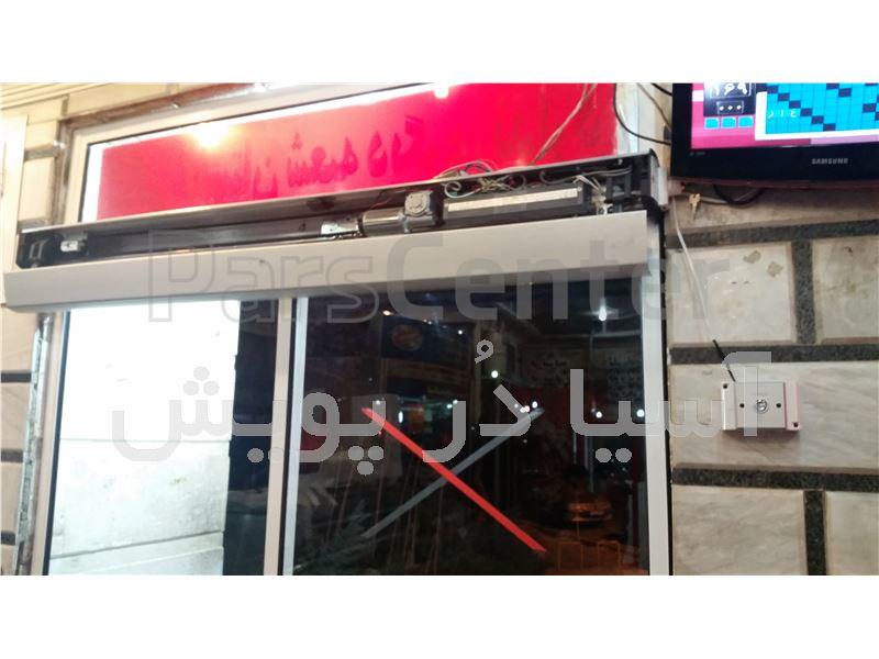 تعمیرات انواع درب های اتوماتیک شیشه ای