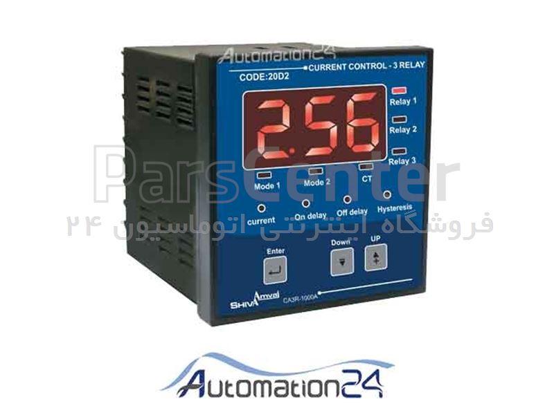 رله کنترل آمپر سه فاز شیوا امواج - محصولات تجهیزات برق صنعتی ...