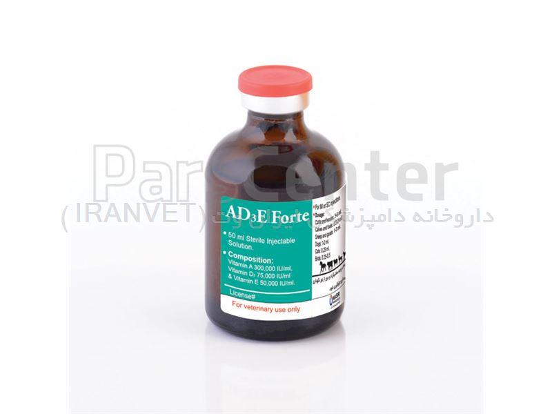 ویتامین AD3E Forte