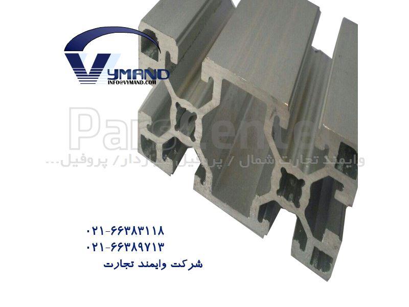 پروفیل صنعتی 45x90 سنگین