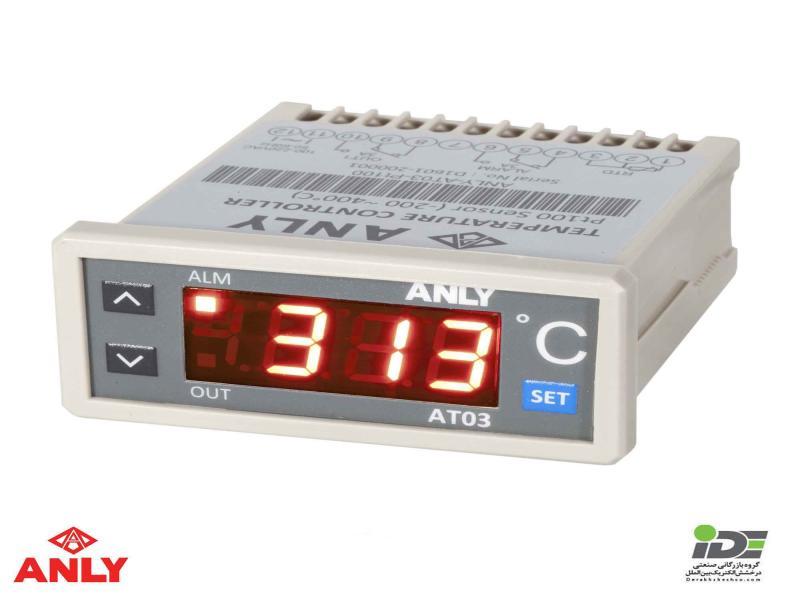 ترموستات آنلی مدل AT03-PT100