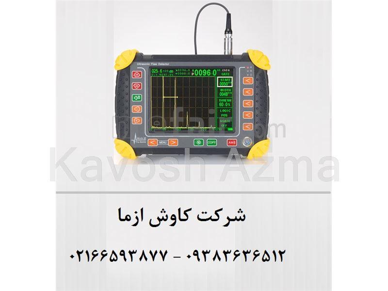 Trusonic III ultrasonic flaw detector