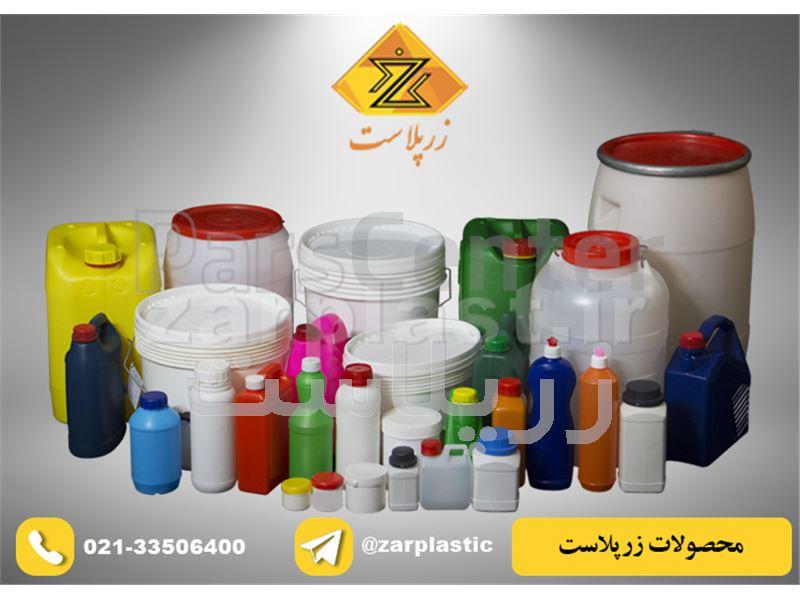 سطل پلاستیکی 25 کیلو