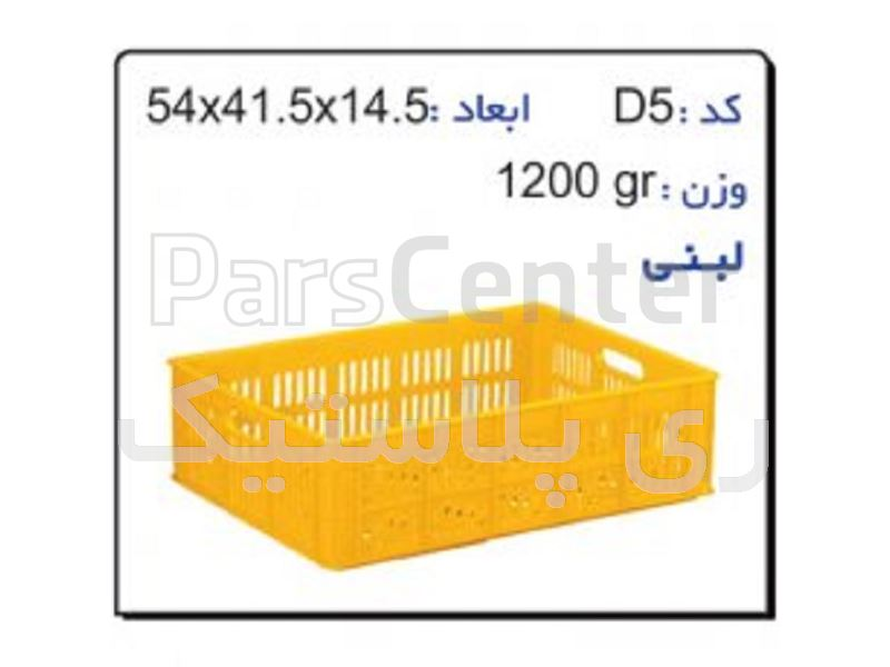 سبد پلاستیکی صنعتی