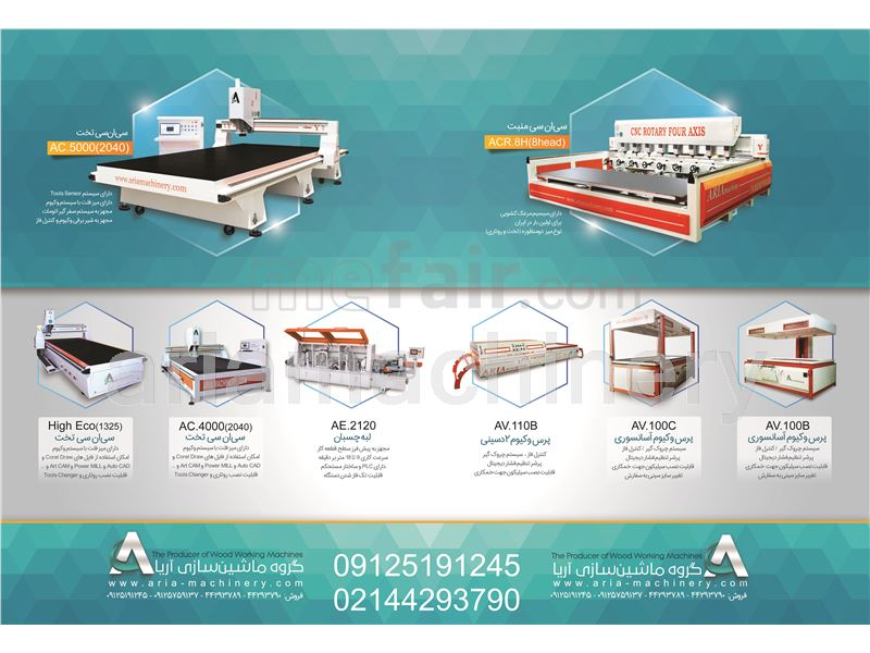 Edge Banding machine 6 step by Pre-Miling and corner- ariamachinery