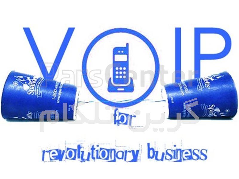خرید، فروش و راه اندازی تجهیزات وویپ(voip)گرین تلکام
