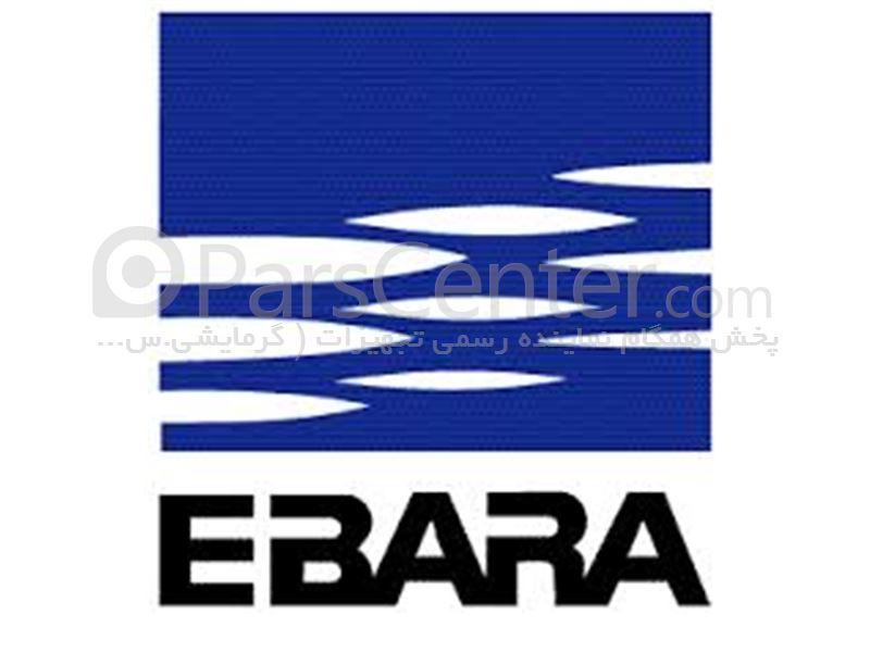 پمپ دو پروانه ابارا 4 اسب سه فاز ( EBARA ) ساخت ایتالیا مدل CDA 4.00 T