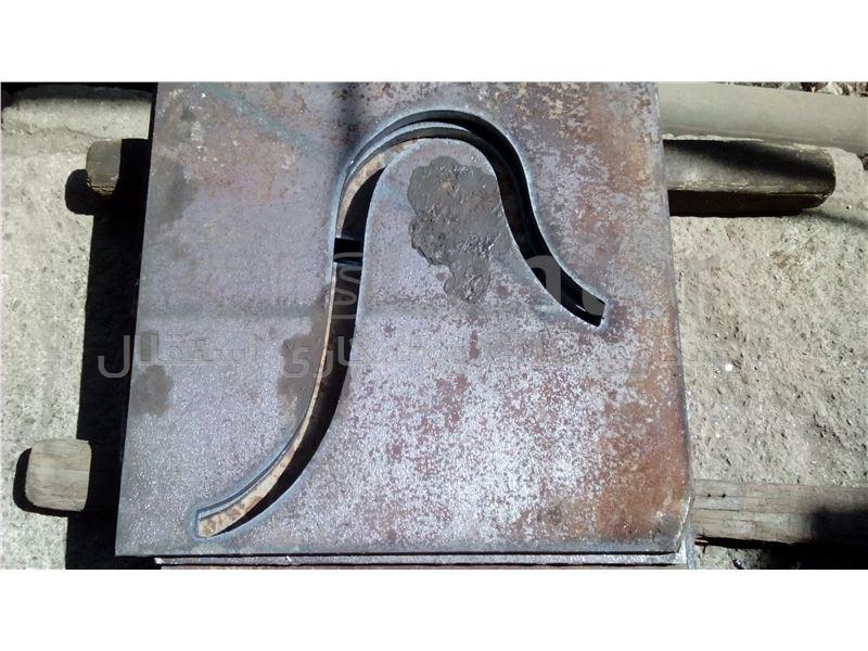 طراحی و برشکاری CNC قالب چوب صندلی