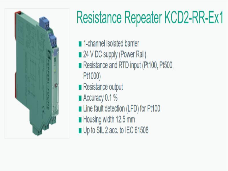 بریر KCD2-RR-EX1