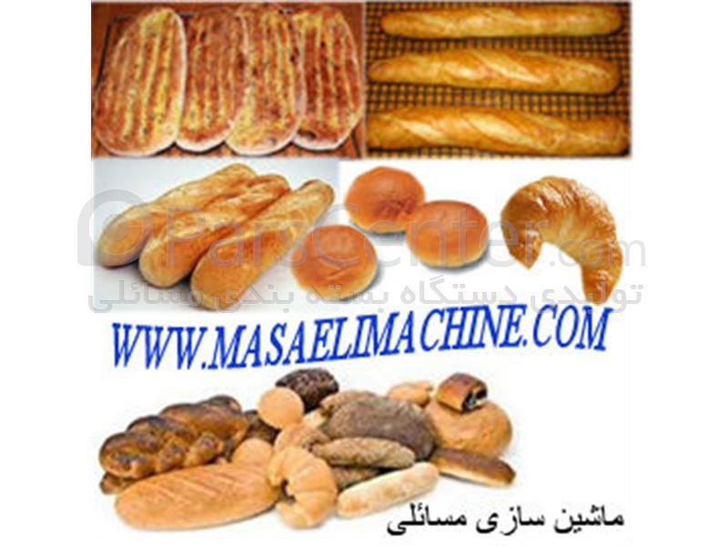 دستگاه بسته بندی نان لواش ، بسته بندی نان بروتچن، دستگاه بسته بندی نان اشترودل