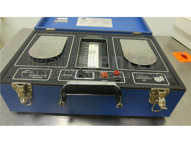 آنالایزر کارکرده تجهیزات پزشکی