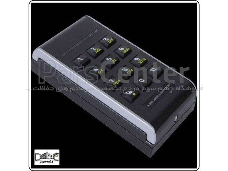 اکسس کنترل و کیپد کارت خوان جهت کنترل تردد