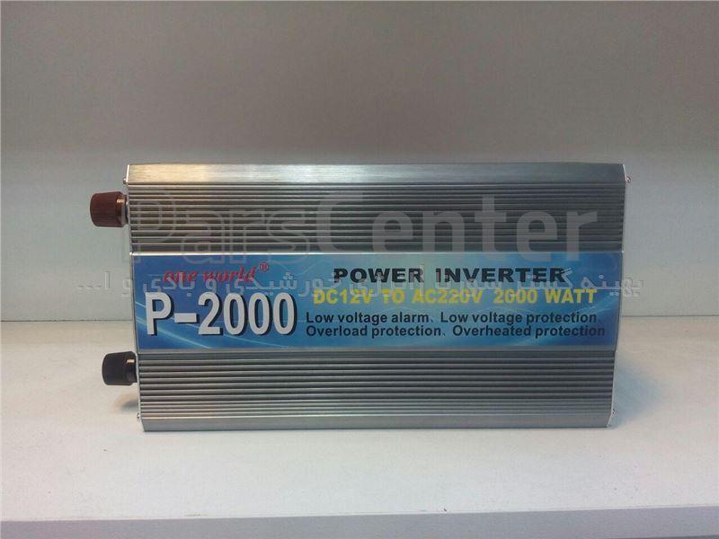 اینورتر2000 وات شبه سینوسی 12 به 220 ولت  مخصوص سیستم خورشیدی و بادی